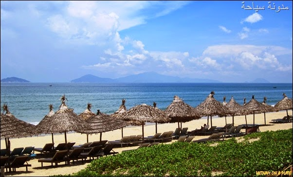 جزر فيتنام