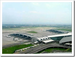 china_70_new_airport