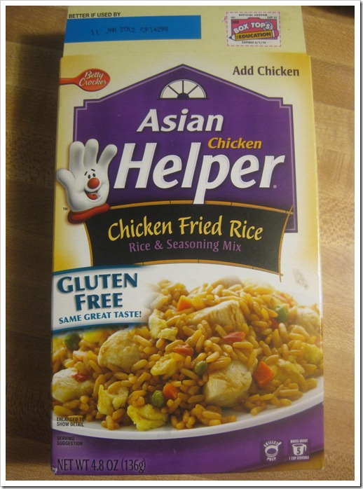asian helper 035