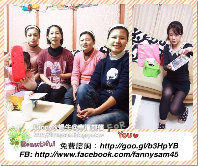 20140219_IMG_0569