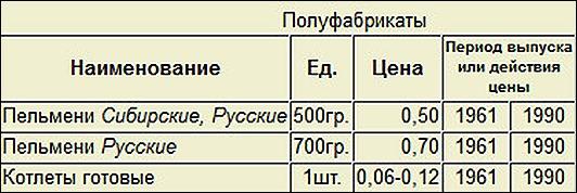 2015-01-21_202056