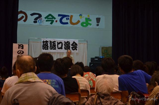 2013-07-13 HS School Fest 351