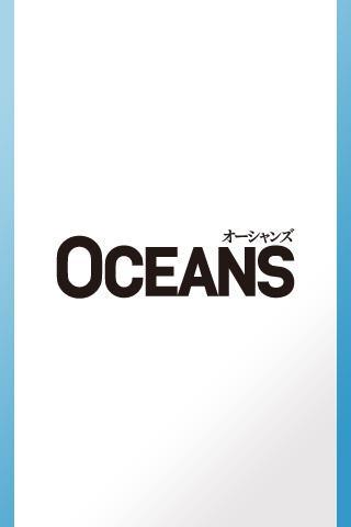 OCEANS公式アプリ