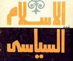 islam3045