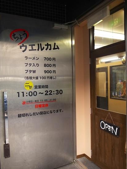 JiroShinbashi1