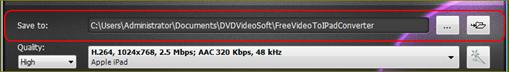 โปรแกรมแปลงวีดีโอฟรี