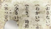 [UTW]_Shinsekai_Yori_-_09_[h264-720p][FE13B7D6].mkv_snapshot_14.22_[2012.11.24_21.19.06]