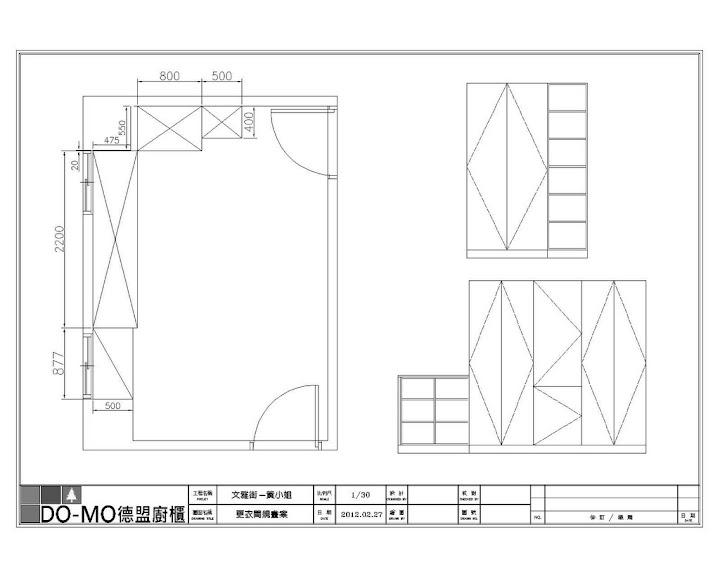 0227 文雅街 黃小姐 修4-2.jpg