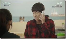 Plus.Nine.Boys.E03.mp4_001281013_thumb[1]