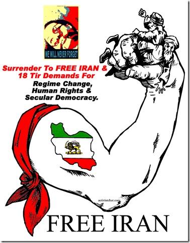 Free Iran Demand logo