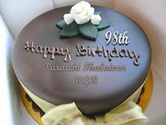 98th_cake