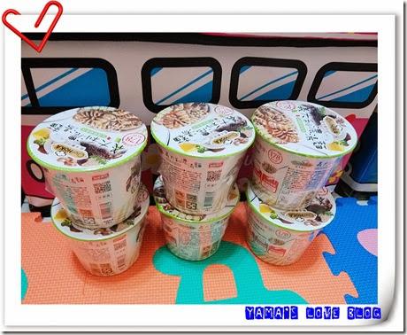 IMG_20131015_222108