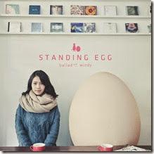 20121214_standingegg_01