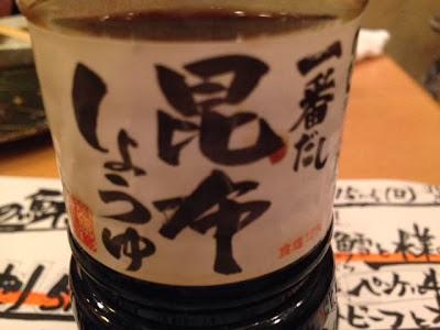 yakumo8.JPG