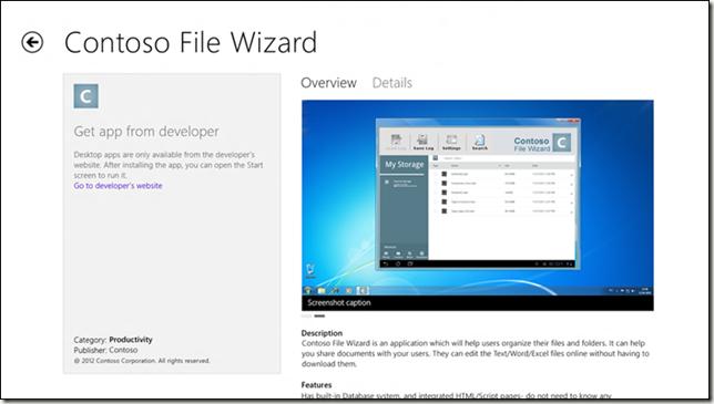 1754.Desktop_App_Listing_thumb_41E8AD42
