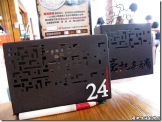 台南豪記臭豆腐05
