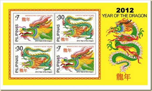 2012_newyear_stamps