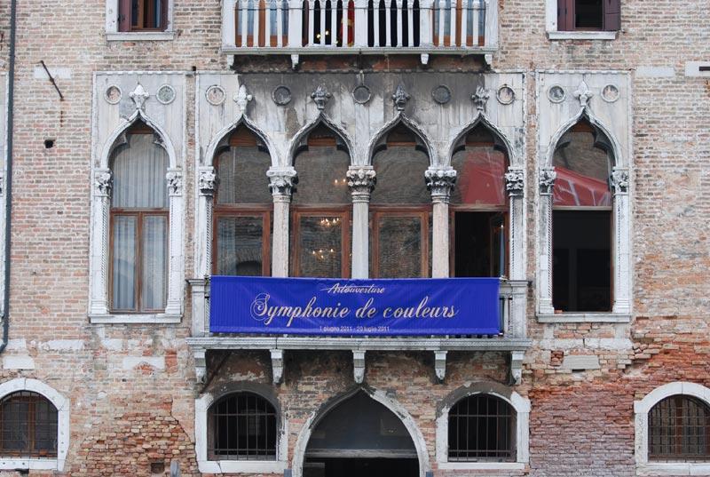 Palazzo_Papafava_05.jpg