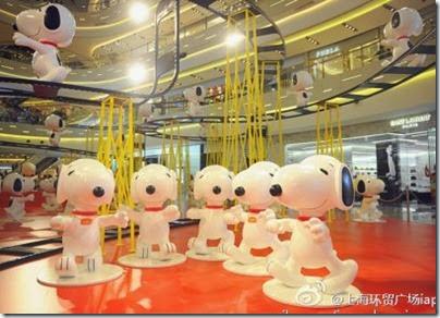 Snoopy Peanuts 65th Anniversary Shanghai Exhibition 史努比·花生漫畫65周年變.變.變.藝術展 14