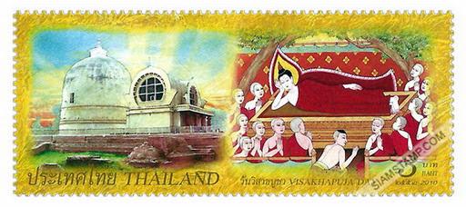 ThaiLan2010-2554_01.jpg