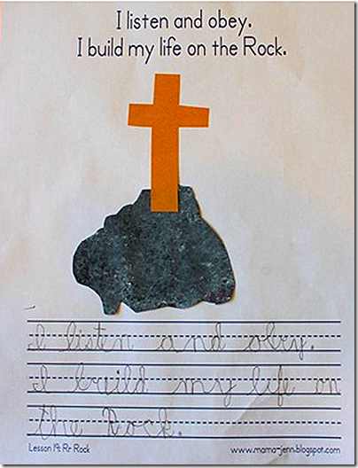 My Father's World Kindergarten Words to Remember Copywork: Rr for Rock