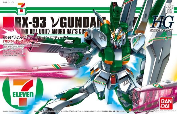 hg_new_gun_se_pac_1211ol