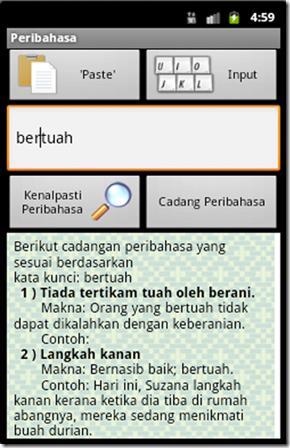 cadangan-peribahasa-skrin3