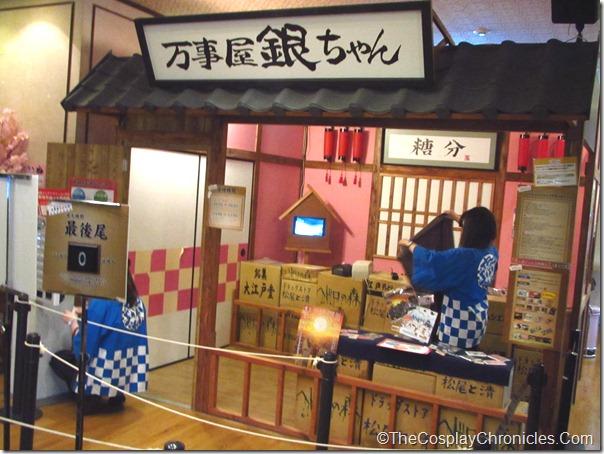 Japan May 2011 105