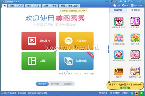 Xiu Xiu Meitu v3.9.6 -blogsitaufik.blogspot.com