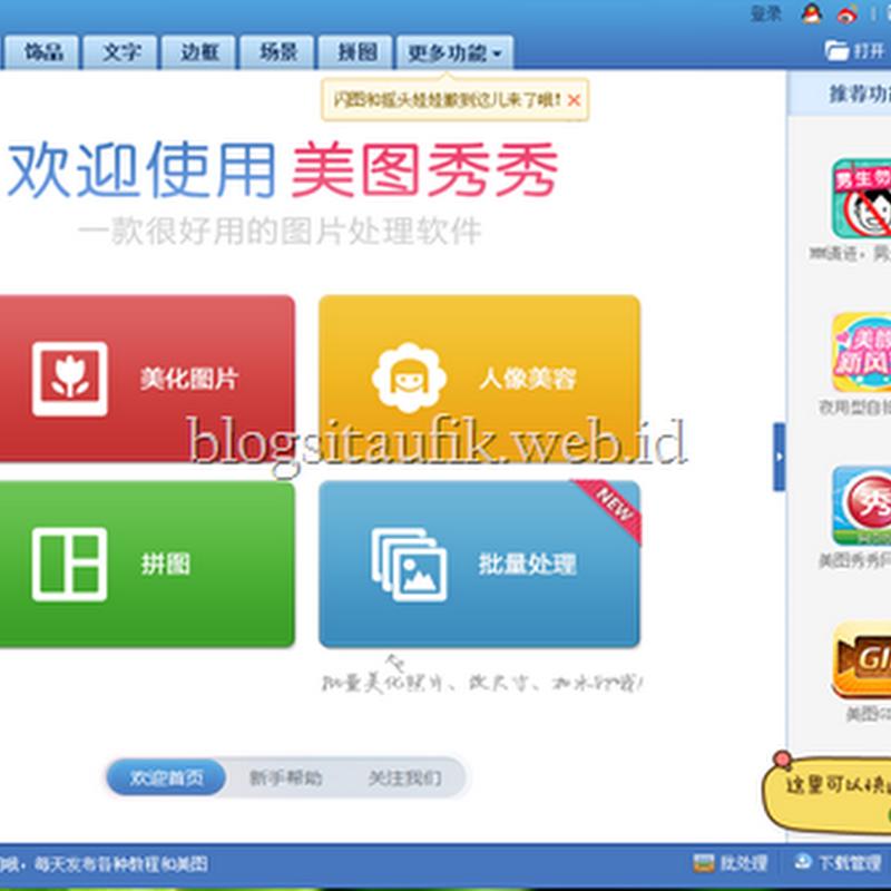 Xiu Xiu v3.9.6 Aplikasi Edit Photo Versi Terbaru 2014