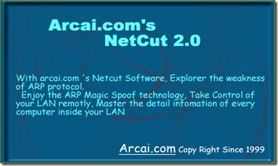โปรแกรม netcut