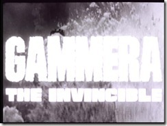 Gammera Title