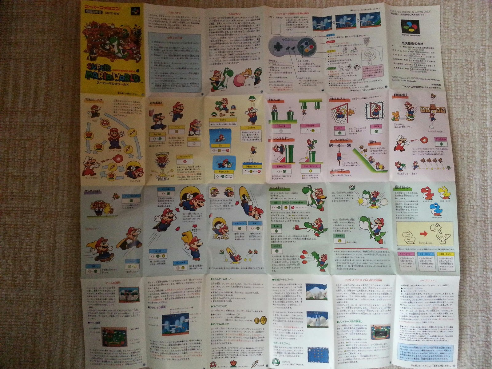 super mario galaxy 2 instruction booklet