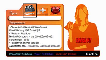 Clique no primeiro botão - SonyVegasPro Patch