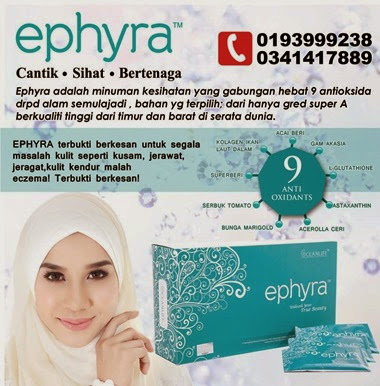 promo ephyra 2