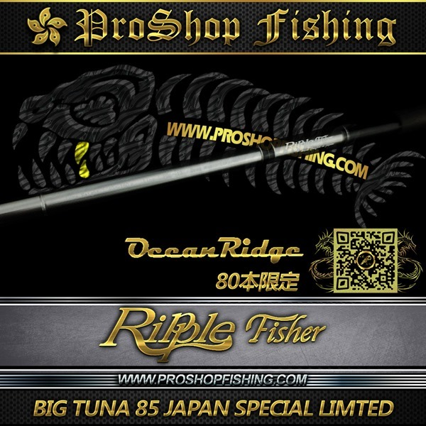 ripplefisher BIG TUNA 85 JAPAN SPECIAL LIMTED.3