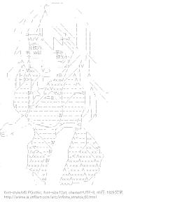 [AA]シャルロットデュノア (インフィニット・ストラトス)
