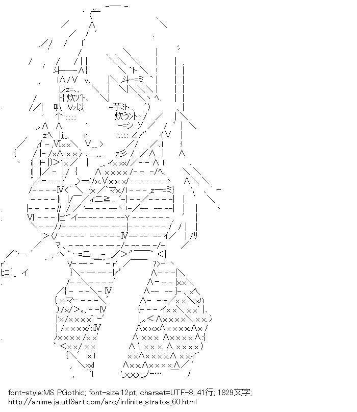 インフィニット・ストラトス,シャルロットデュノア