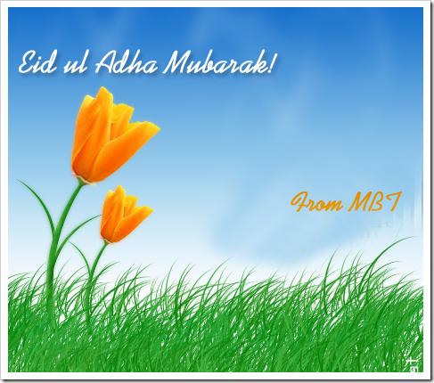 Eid ul Adha 2012 Mubarak