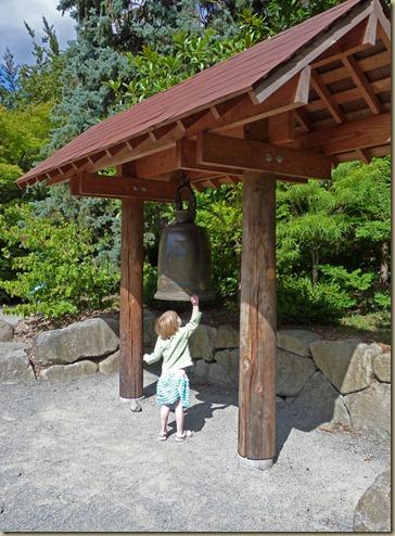 Kubota Gardens 1