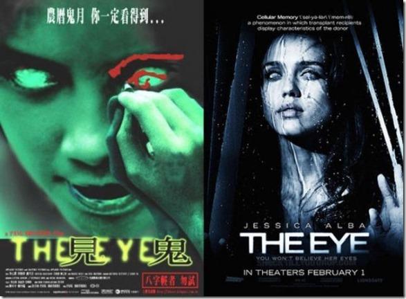 horror-movie-poster-19