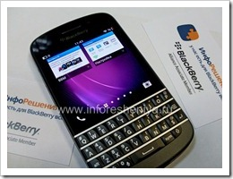 14 Мультизадачность на BlackBerry Q10