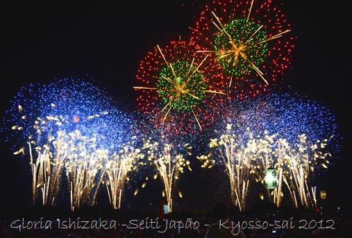 Gloria Ishizaka - Kyosso sai - fogos de artifício 34
