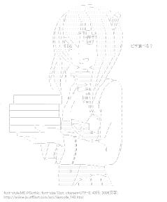 [AA]大鳳 (艦隊これくしょん)