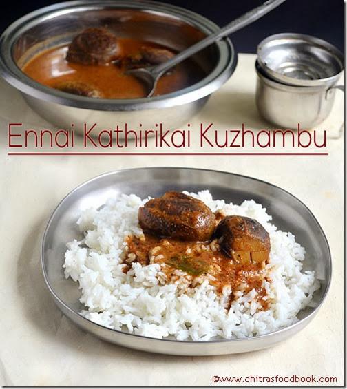 ennai-kathirikai-kuzhambu-recipe-1