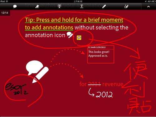 adobe reader app-01