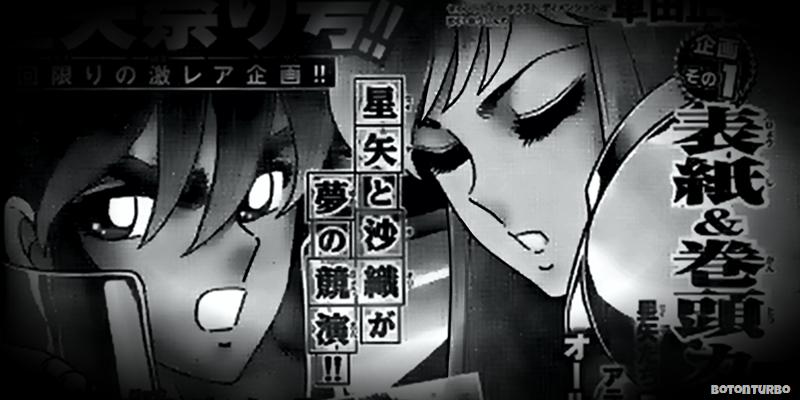 Regresa el verdadero Saint Seiya, el SS Next Dimension!