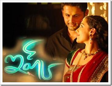 Ishq telugu film mp3 songs free download www. Keytesxetunciosupka. Ga.