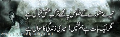 Sad-Dard-Poetry