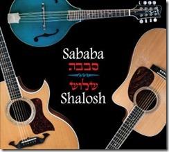 Sababa-Shalosh-Cover-300x269